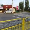 Ulica Kwiatowa w Szczecin<br />ie