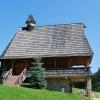 Kaplica cmentarna w Groni<br />u  :: Kaplica cmentarna w Groni<br />u - drewniano-murowana ka<br />plica poświęcona w 2004 r<br />oku przez  kard. Franci